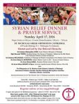 IOCC Relief Dinner