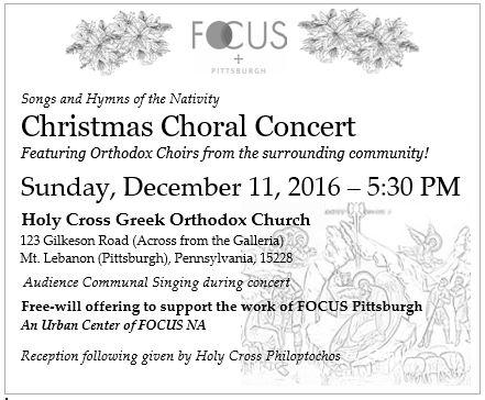 1-2-page-ad-2016-christmas-concert-jpeg