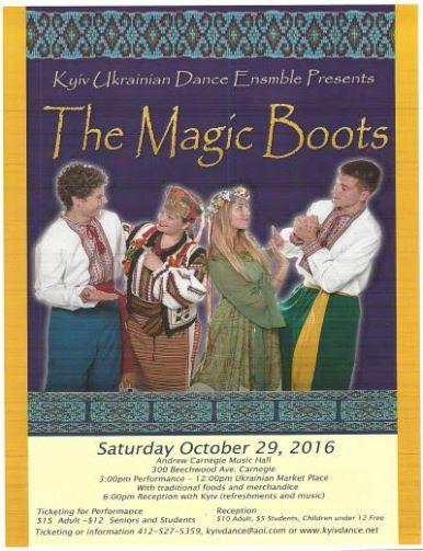 magic-boots