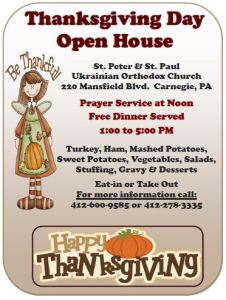 thanksgiving-open-house